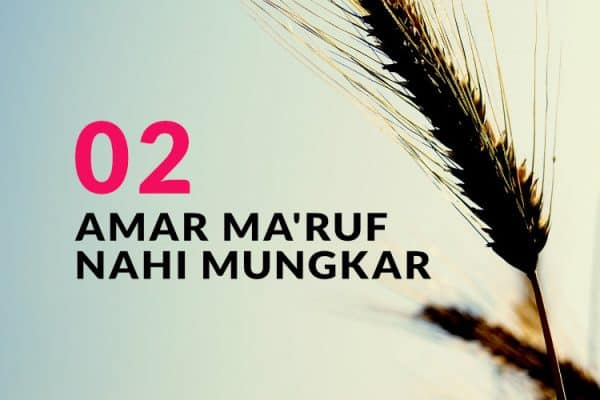 Amar Ma'ruf Nahi Mungkar (Bag. 2)