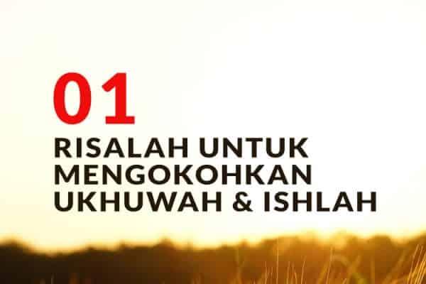 Risalah untuk Mengokohkan Ukhuwah dan Ishlah (1)