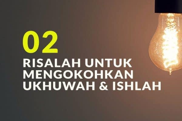 Risalah untuk Mengokohkan Ukhuwah dan Ishlah (2)