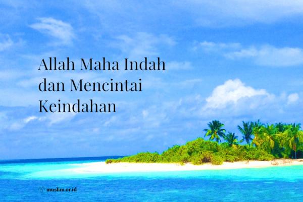 Al Jamil, Yang Maha Indah