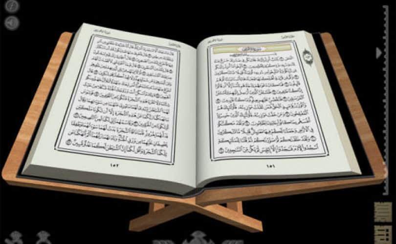 Tanda Ittiba' (4) : Menjadikan Syariat Sebagai Hakim