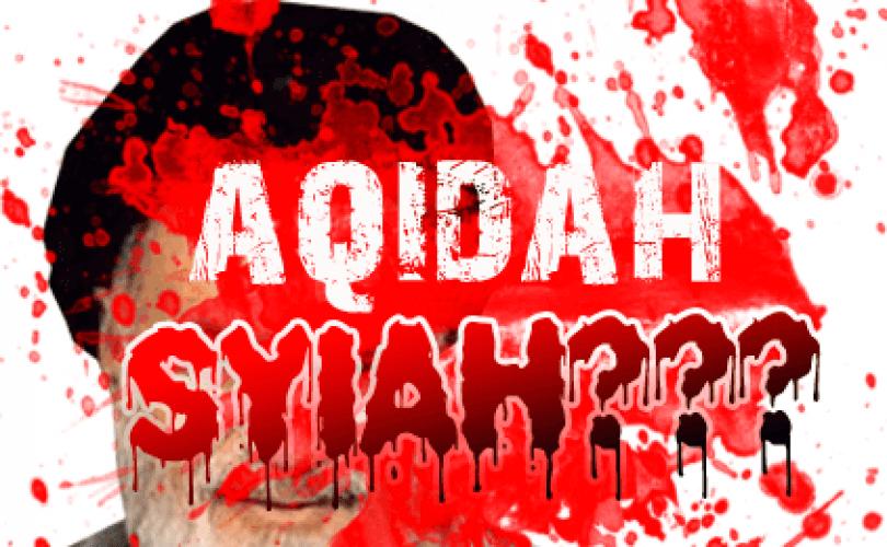 Pandangan Imam Asy Syafi'i Terhadap Syi'ah Rafidhah