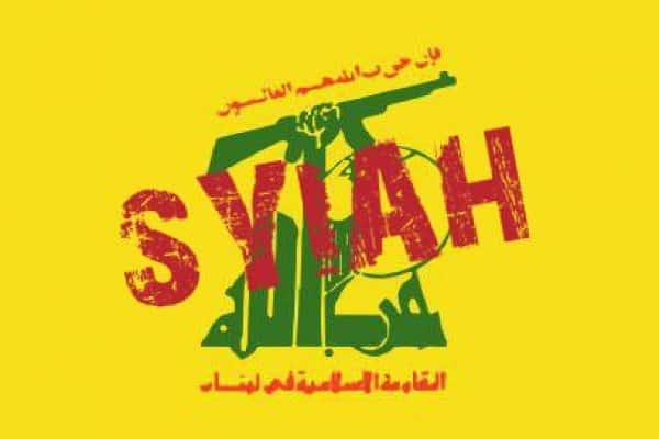 Hakekat Hizbullah (1)
