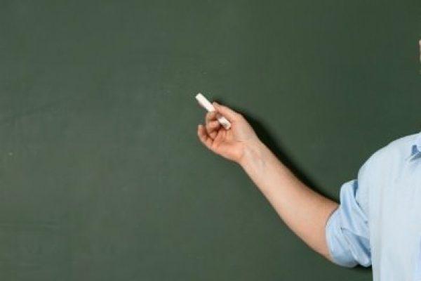 Kiat Menjadi Pendidik yang Profesional dan Islami