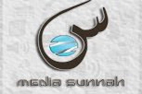 """Aplikasi """"Media Sunnah"""" Di Android"""