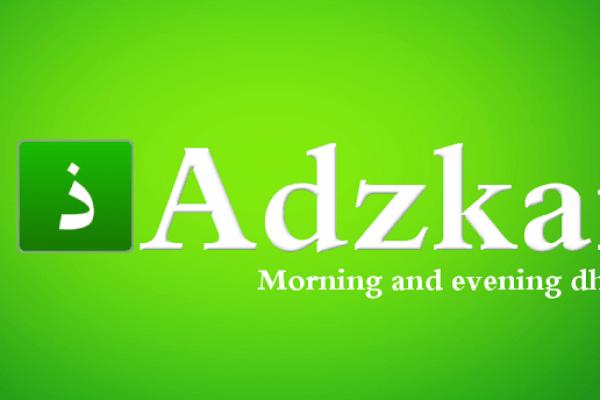 """Aplikasi Dzikir Pagi-Petang """"Adzkar"""" Di Android"""