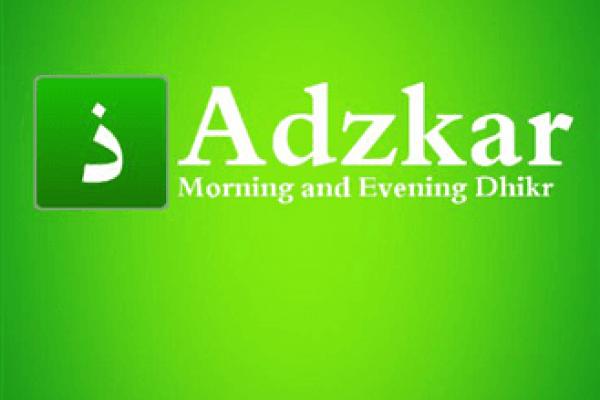 Adzkar, Aplikasi Zikir Pagi Petang Versi Windows Phone