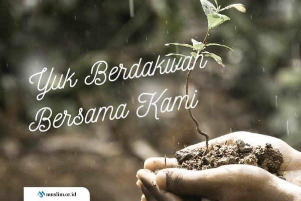 Donasi Dakwah Website Muslim dan Muslimah