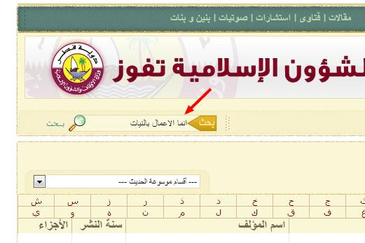 islamweb2