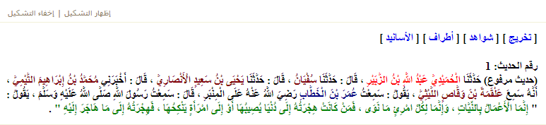 islamweb4