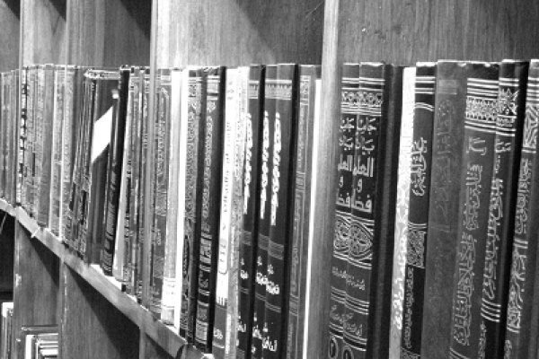 Kegigihan Ibnu Sahnun Dalam Mengkaji Ilmu Agama