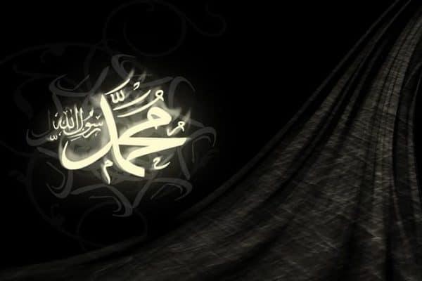 [VIDEO] Kekeliruan Peringatan Kelahiran Nabi Muhammad Shallallahu'alaihi Wasallam