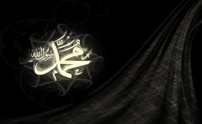 Penjelasan Hadits Rukun Islam (2)
