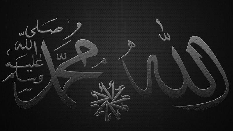 Memajang Kaligrafi Allah Dan Muhammad Sejajar Muslim Or Id