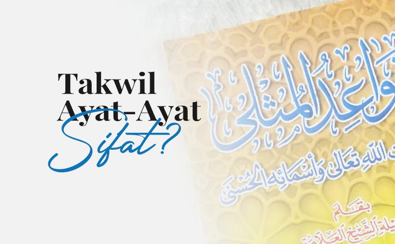 Ta'wil Terhadap Ayat Tentang Sifat Allah