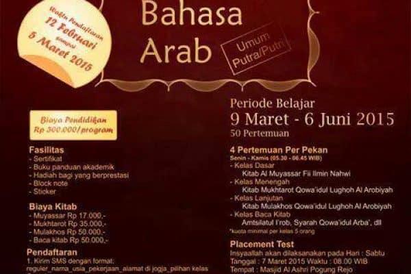 Pendaftaran Santri Baru Ma'had Umar Bin Khattab Yogyakarta (Program Reguler Semester Genap 1436H)