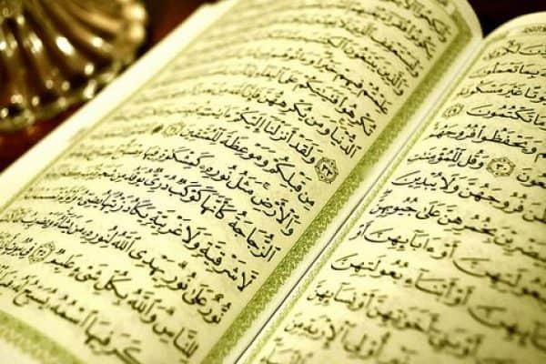 Ramadhan Dan Al Qur'an