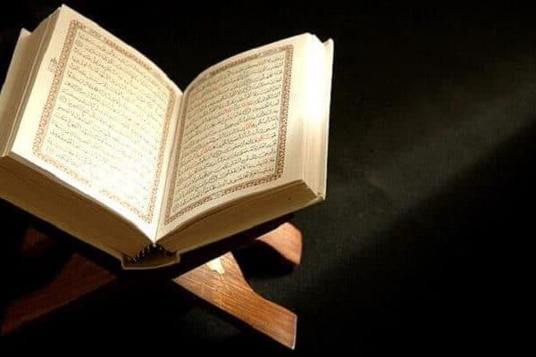 Metode Al-Qur'an Dalam Memerintah dan Melarang Hamba Allah Yang Beriman (8)