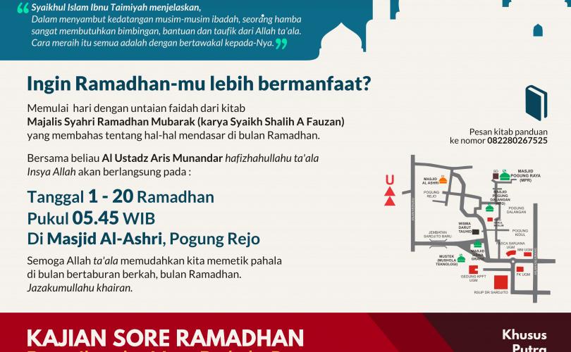 Kajian Rutin Semarak Ramadhan YPIA (Yogyakarta, 1-20 Ramadhan 1436H)
