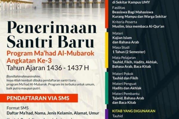 Pendaftaran Program Ma'had Al-Mubarok Yogyakarta Angkatan ke-3 Tahun Ajaran 1436/1437H