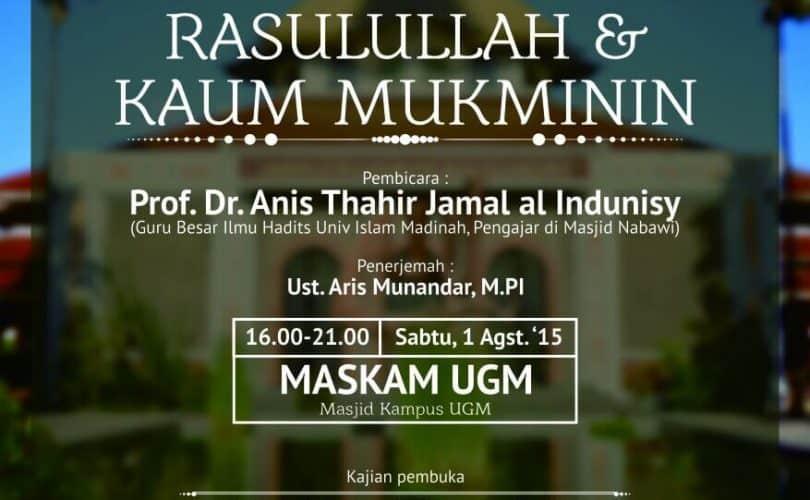 Tabligh Akbar Syaikh Anis Thohir (Yogyakarta, 16 Syawal 1436)