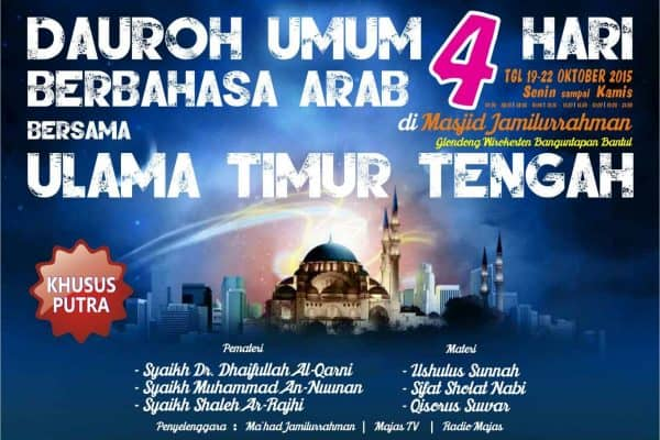 Dauroh Masyaikh Timur Tengah Di PP Jamilurrahman (Yogyakarta, 5-8 Muharram 1437)