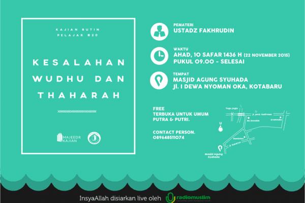 Kajian Rutin Pelajar #20 (Yogyakarta, 22 November 2015)