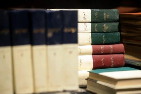 Bagaimana Para Ulama Membela Hadits Nabi?