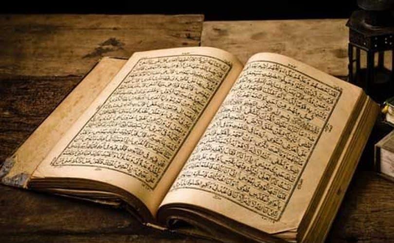 Metode Al-Qur'an Dalam Memerintah dan Melarang Hamba Allah Yang Beriman (5)