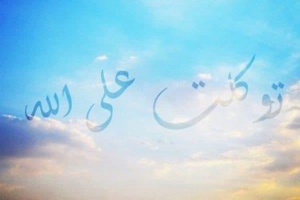 Macam-Macam Ibadah Syirik (7)