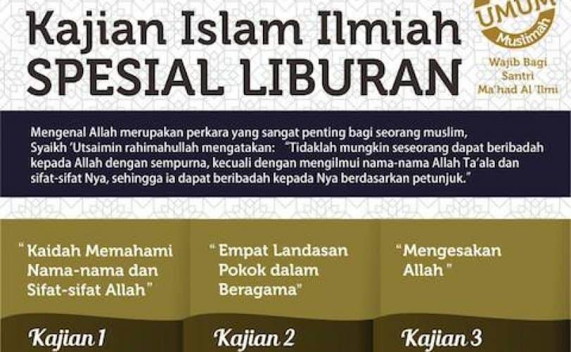 Kajian Islam Ilmiah Spesial Liburan (Yogyakarta, 21 Syawal – 5 Dzulqa'dah 1437H)