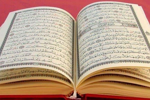 Metode Al-Qur'an Dalam Memerintah dan Melarang Hamba Allah Yang Beriman (2)