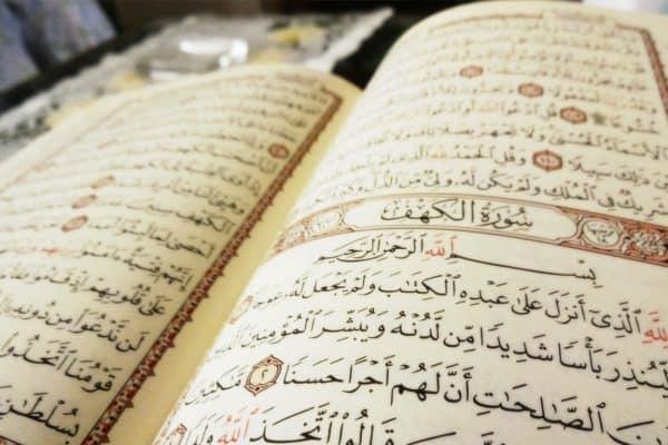 Keindahan Gaya Bahasa Al-Qur`an Al-Karim (1)