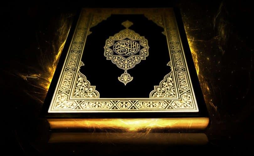 Alquran Al-Karim, Muhkam dan Mutasyabih (2)