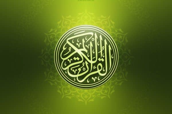 Alquran Al-Karim, Muhkam dan Mutasyabih (3)