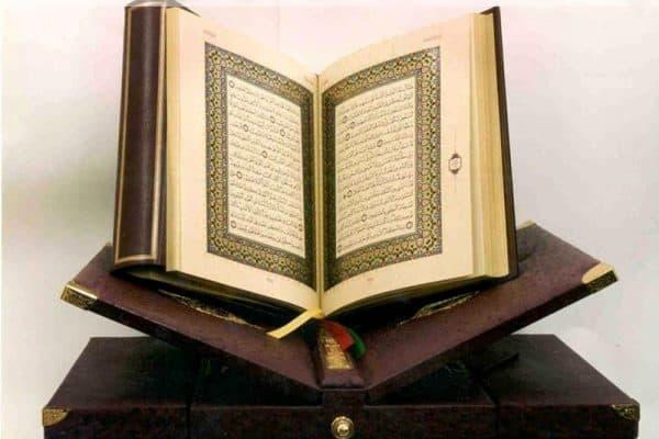 Sumber Rujukan dalam Menafsirkan Al-Qur`an (4)