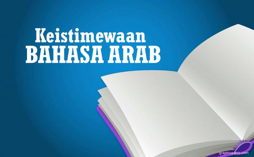 Keistimewaan Bahasa Arab (1)
