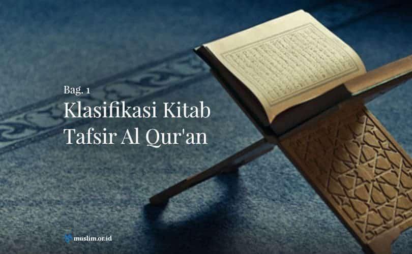 Klasifikasi Kitab Tafsir Al Qur'an (Bag. 1)