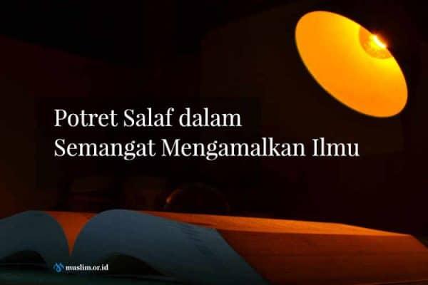 Hadits Ali Bin Abi Thalib Tentang Berharap Kepada Manusia 45