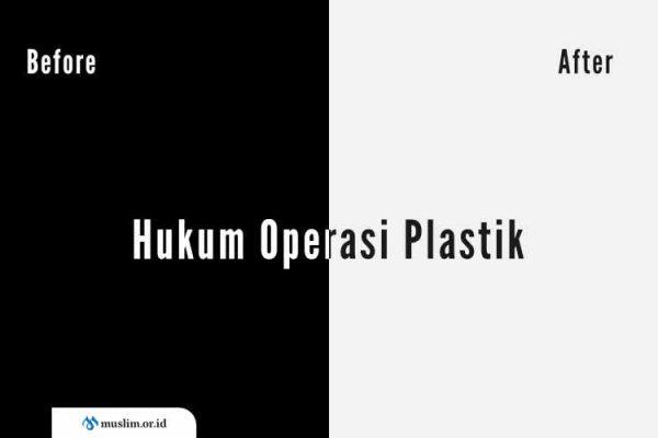 operasi plastik, kecantikan