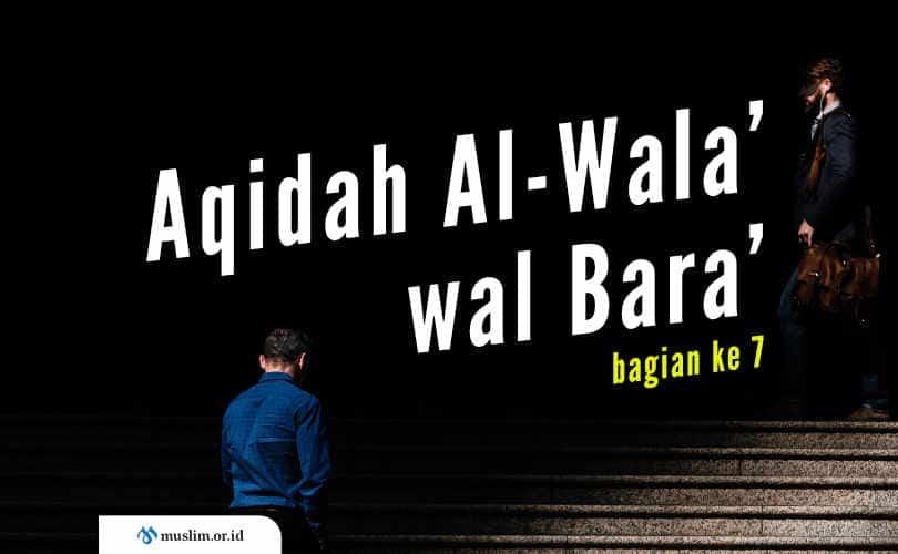 al wala wal bara, aqidah, aqidah ahlussunnah, tauhid