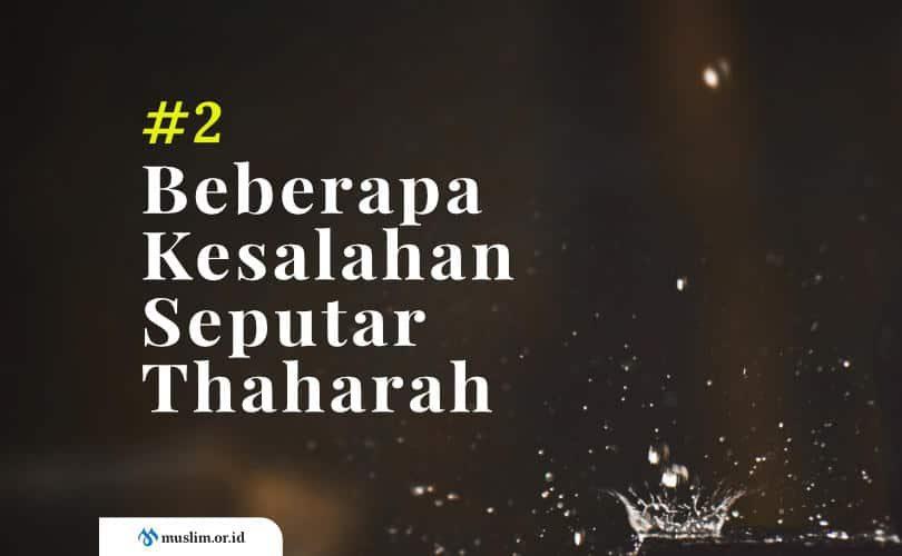 Beberapa Kesalahan Seputar Thaharah (Bag. 2)