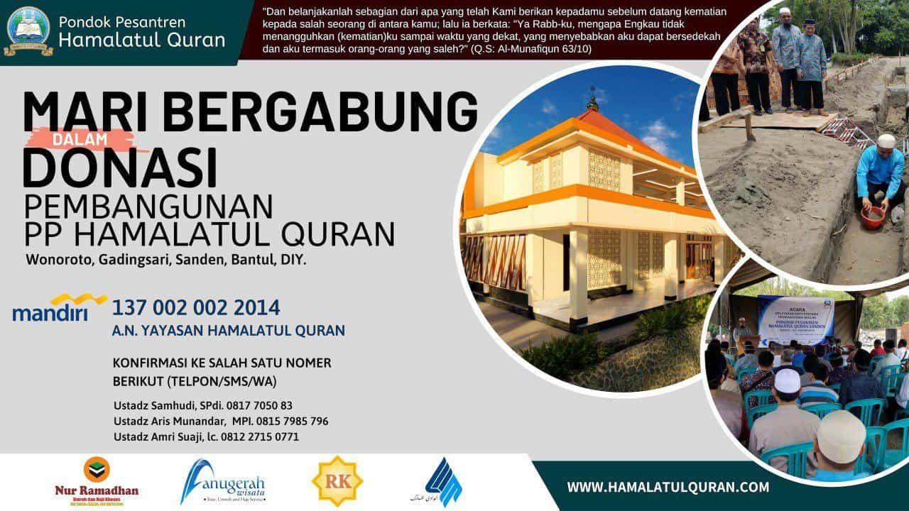 PP Hamalatul Quran Jogja