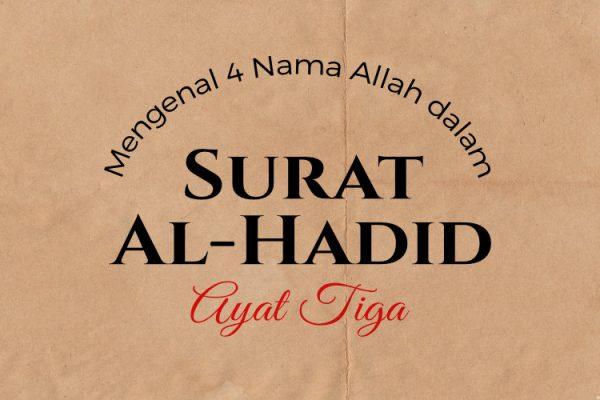 """Mengenal Nama Allah """"Al-Awwal"""", """"Al-Akhir"""", """"Azh-Zhahir"""" dan """"Al-Bathin"""""""