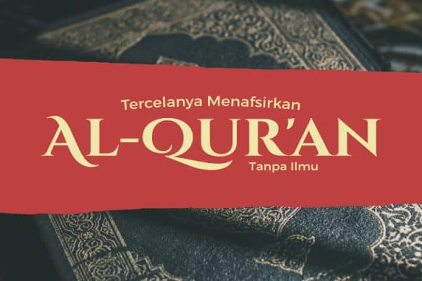 cara menafsirkan al-qur'an