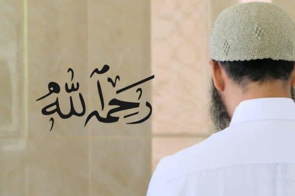 """Bolehkah Berdoa """"Rahimahullah"""" untuk Seorang Muslim yang Masih Hidup?"""