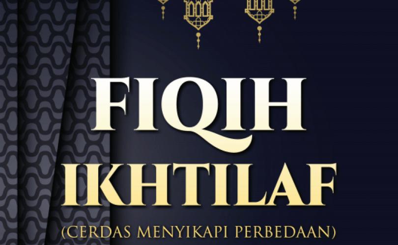 Fikih Ikhtilaf