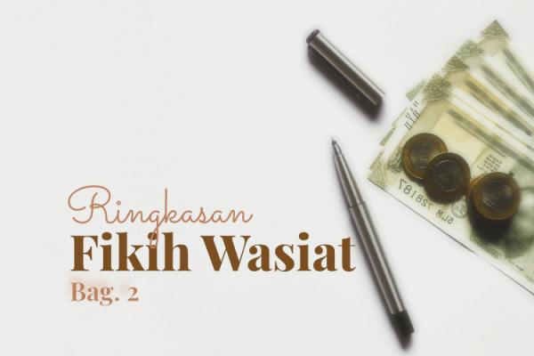Fikih Wasiat