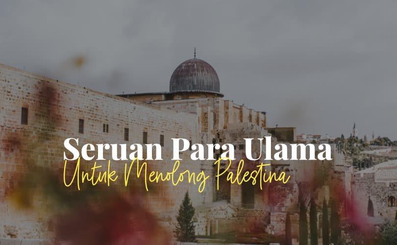 Seruan Para Ulama Markaz Al-Albani untuk Menolong Kaum Muslimin di Palestina